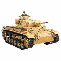 Panzer 1:16  Tauchpanzer III  - 2,4GHz Rauch- &...